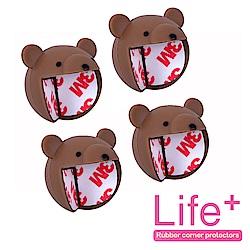 Life Plus 安全防護趣味造型桌角/防撞桌角_2組4入(小熊)