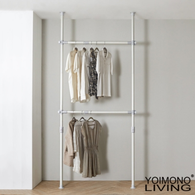 YOIMONO LIVING「北歐風格」特粗頂天立地雙層衣架