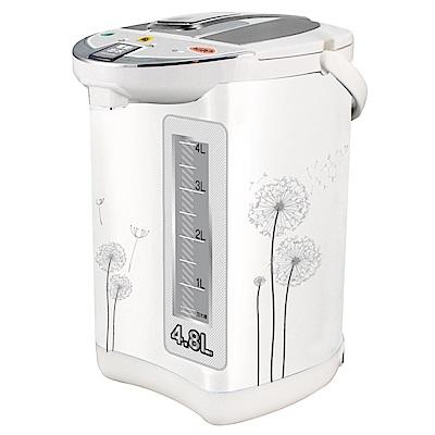 鍋寶4.8公升節能電動熱水瓶 PT-4808-D
