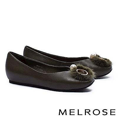 低跟鞋 MELROSE 奢華貂毛珍珠環飾牛皮楔型低跟鞋-綠