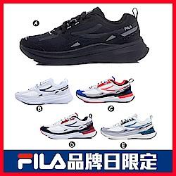 男女慢跑鞋