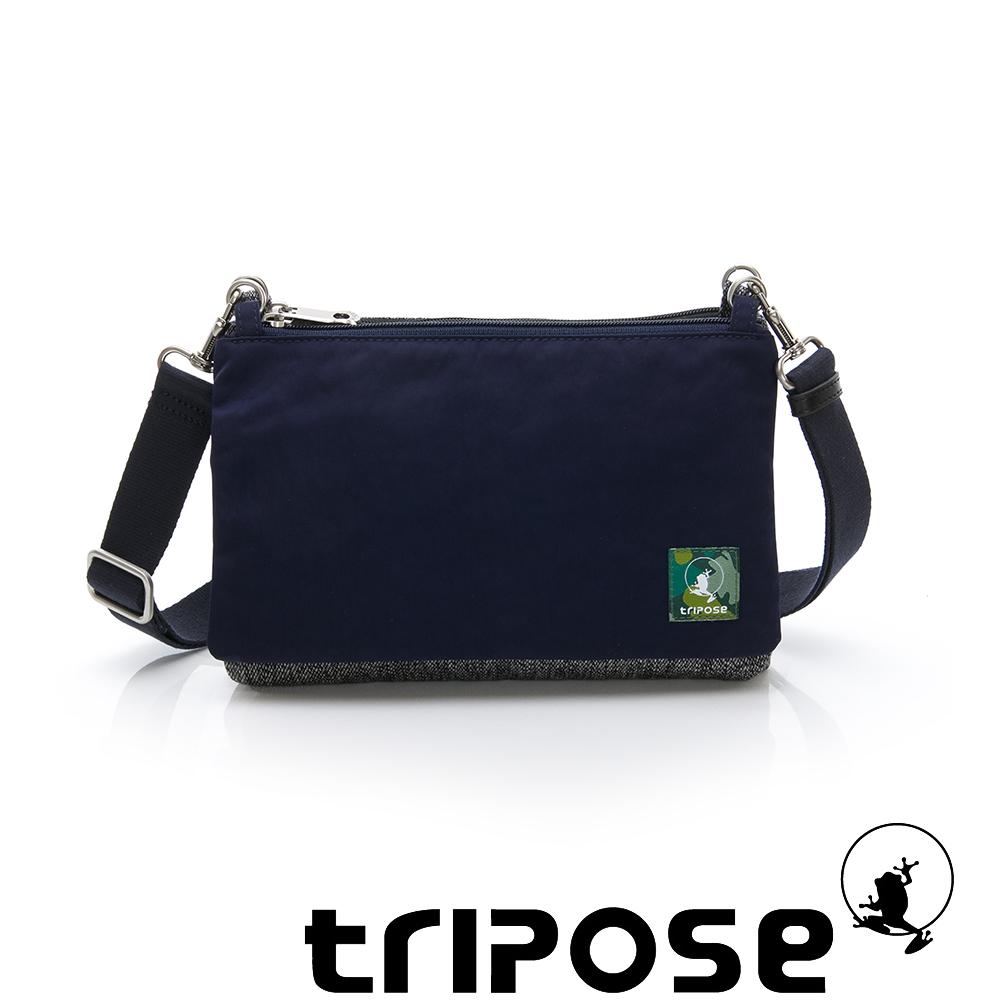 tripose MAJI系列黑岩紋x深海藍多變斜背包