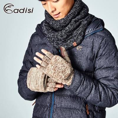 【ADISI】美麗諾羊毛露指翻蓋保暖手套 AS17112 男版/棕L