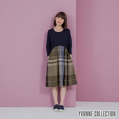 YVONNE皺皺格紋拼接七分袖洋裝- 芥黃