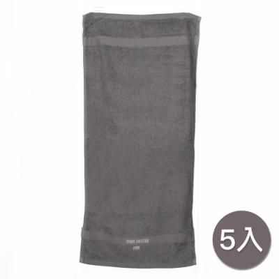Yvonne Collection 長毛巾5入-暗灰