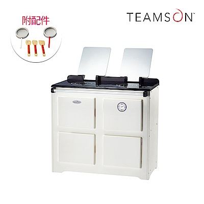 Teamson 歐洲經典仿真木製廚房 (3色)