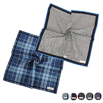 [時時樂限定]Calvin Klein CK經典手帕/帕巾-多款多色(原價4折)