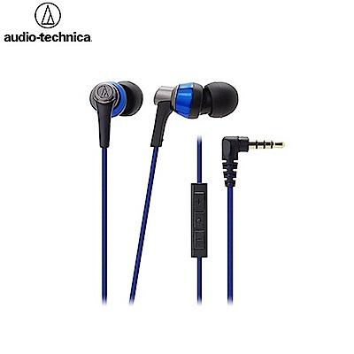 日本鐵三角Audio-Technica耳機麥克風ATH-CKR3is @ Y!購物