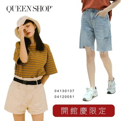 【時時樂】QUEENSHOP 顯瘦高腰設計款短褲 2款/三色售/SML *現+預*