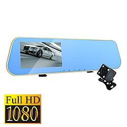 IS愛思 RV-G1XW 4.3吋後視鏡雙鏡頭測速高畫質行車紀錄器