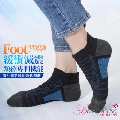 BeautyFocus 萊卡專利機能類繃運動襪(水藍)