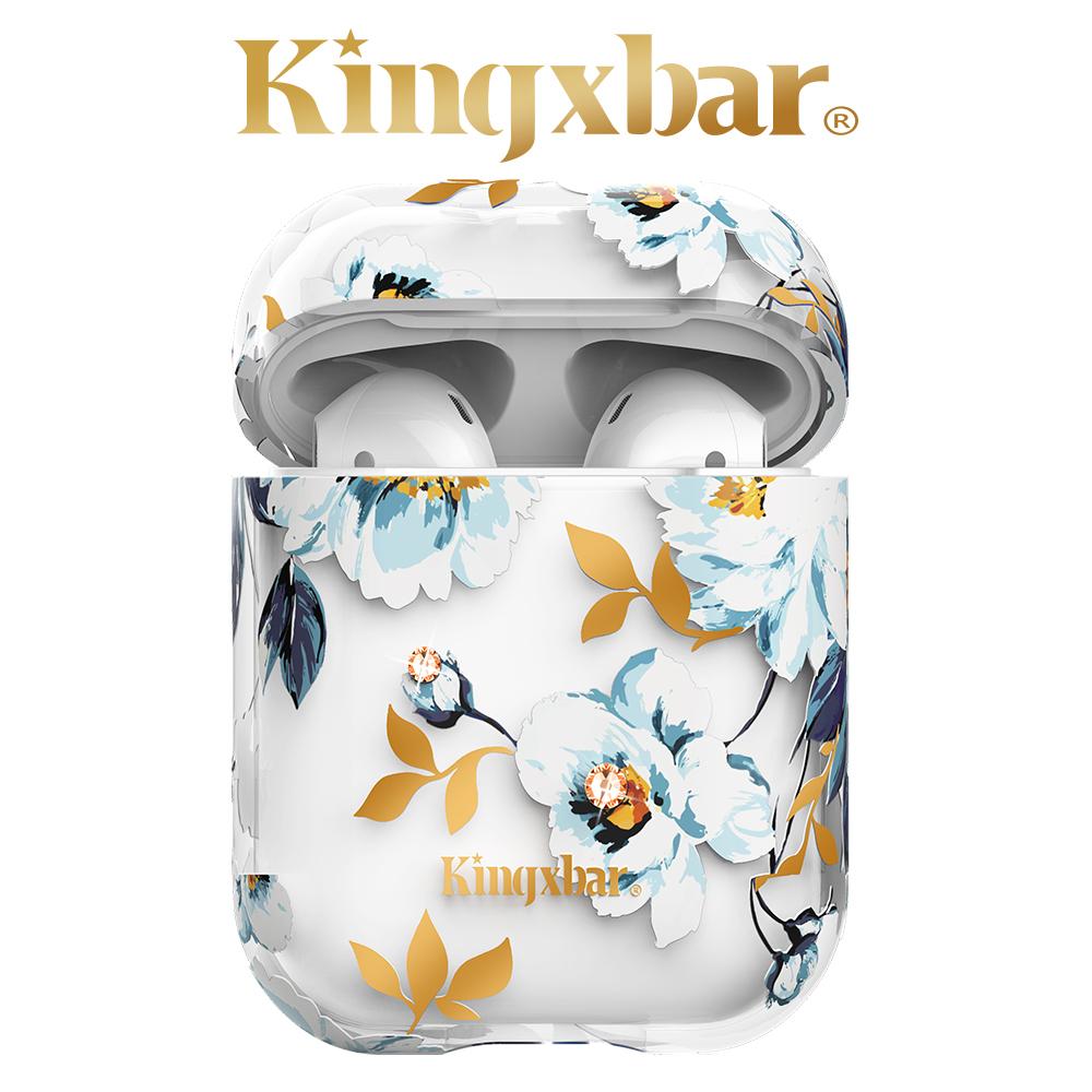 Kingxbar AirPods 施華洛世奇彩鑽保護套-栀子花 @ Y!購物