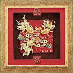 純金祥和金箔畫系列~金魚【金玉滿堂】....24 x24 cm
