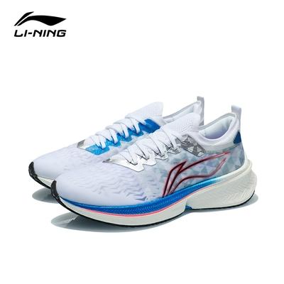 LI-NING 李寧 飛電Discovery男子一體織減震回彈競速跑鞋 標準白 ARMR005-9