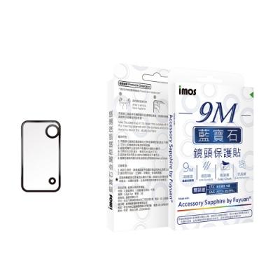 iMos SAMSUNG Galaxy Note 20 藍寶石鏡頭保護貼(無金屬框)