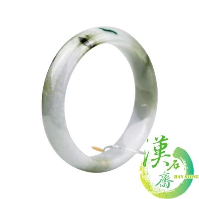 【漢石齋】天然A貨 冰糯種三彩飄花 翡翠手鐲(手圍18.2/ 版寬 14mm)