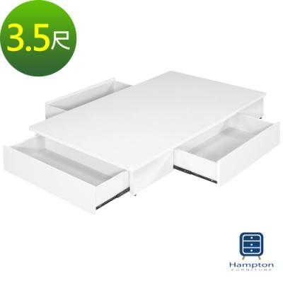 漢妮Hampton貝絲白色3.5尺置物床底-106*188*26 cm