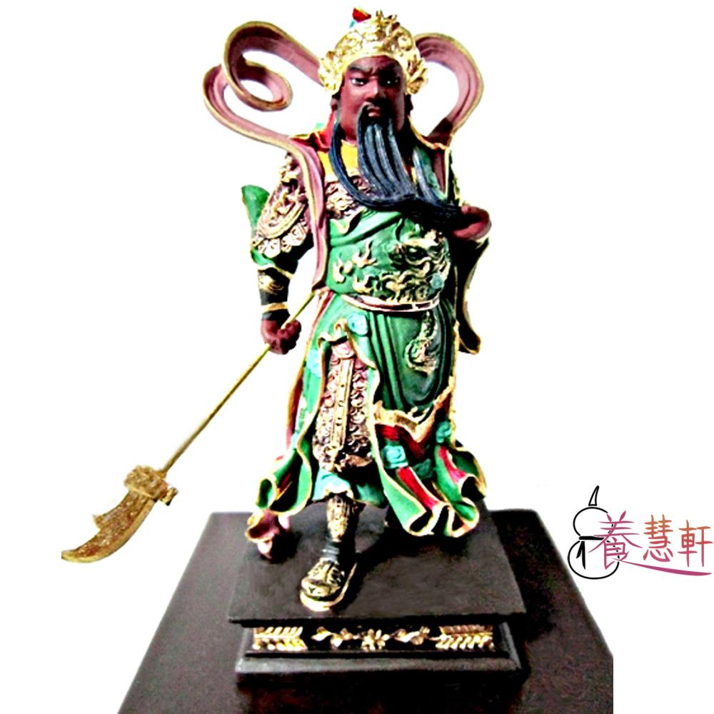 養慧軒 金剛砂陶土精雕佛像 迦藍關公(彩繪)