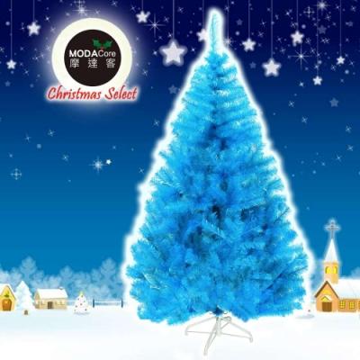 摩達客 台製豪華型6尺/6呎(180cm)晶透藍色聖誕樹 裸樹(不含飾品不含燈)