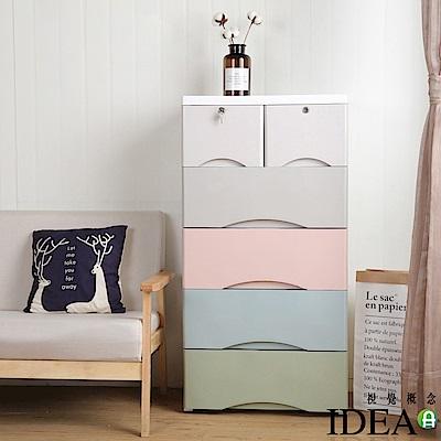 IDEA-繽紛馬卡龍58cm寬五層抽屜收納櫃