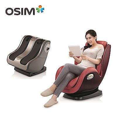 [預購] OSIM 迷你天王-紅色OS-862+暖足樂 OS-338