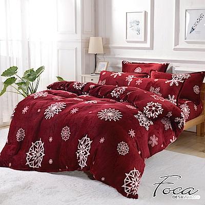 FOCA炙熱的心 加大舖棉床包-極緻保暖法萊絨四件式兩用毯被套厚包組