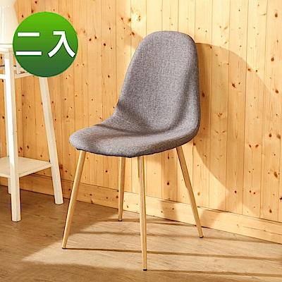 BuyJM北歐簡約亞麻餐椅/休閒椅2入組-寬42x42x87公分-DIY