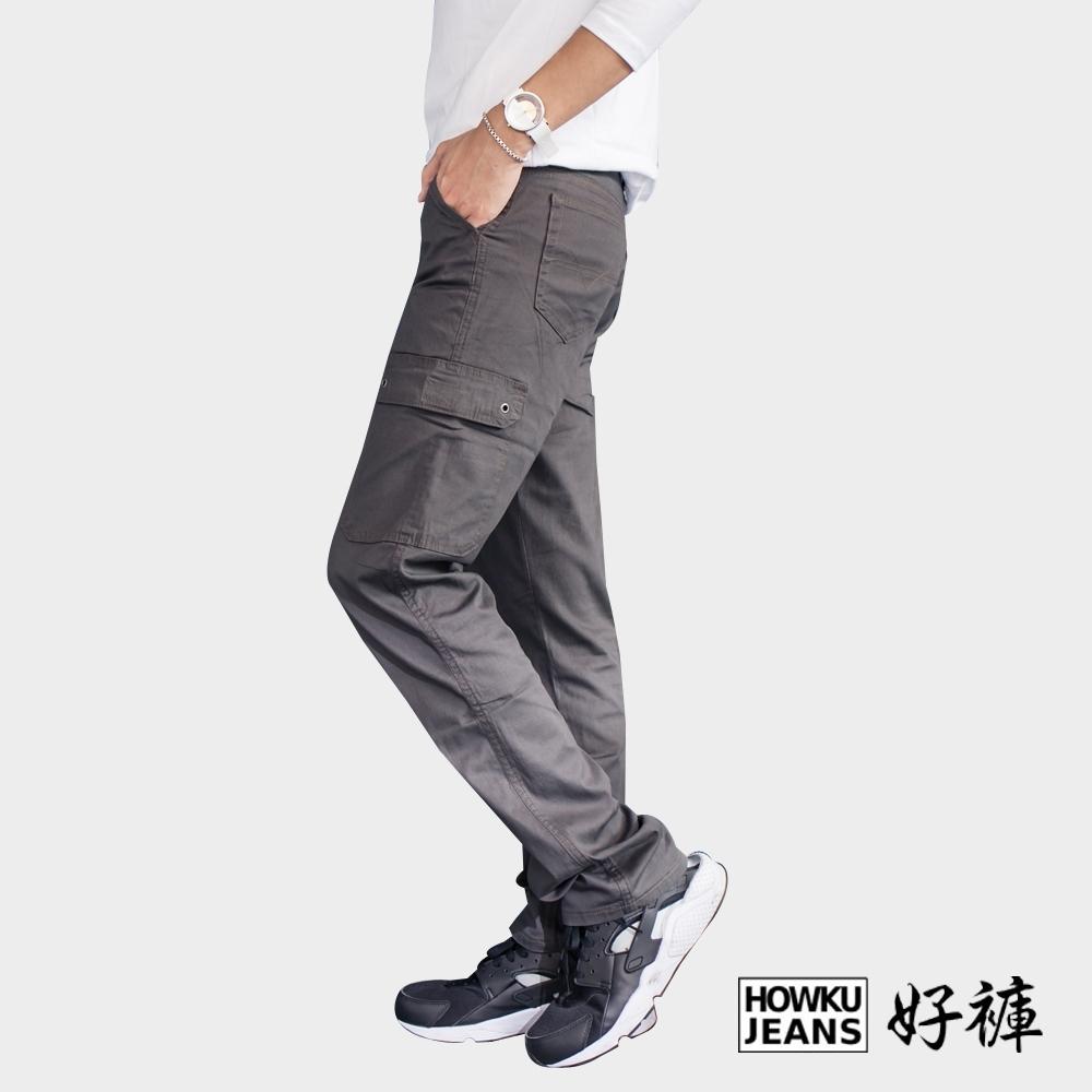HowKu好褲 鐵灰涼感透氣多袋工作褲.工裝褲