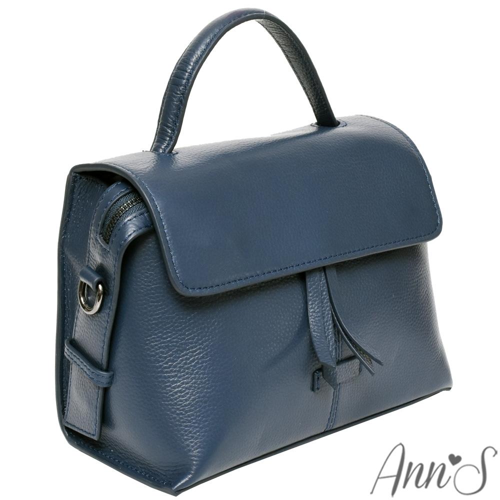 Ann'S頂級牛皮巧克力包2way翻蓋方包-深藍