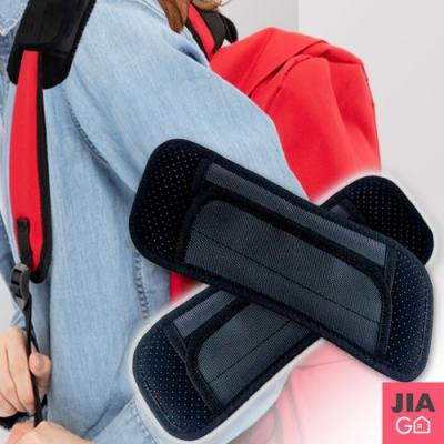 JIAGO 加厚減壓背包肩墊