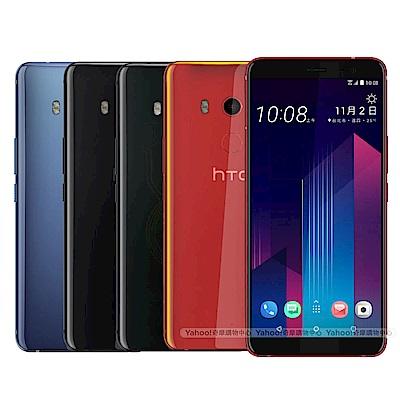 HTC U11+ (6G/128G) 6吋八核心智慧旗艦機
