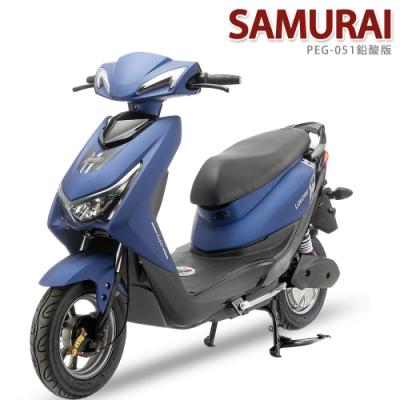 【向銓】SAMURAI電動自行車 PEG-051