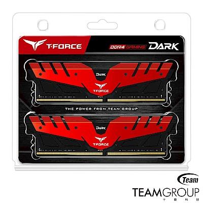 TEAM十銓DARK紅 DDR4-2400 16GB(8G*2) 桌上型記憶體