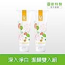 Dr.Hsieh 杏仁花酸植萃美白洗面乳120ml 2入組