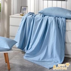 Betrise星摺  3M吸濕排汗天絲四季被5X6.5尺(加碼贈天絲枕套X2)