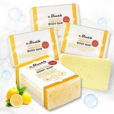 Freeman檸檬橘皮亮白保濕皂(重量版)5入組★市價3400(0114好康)