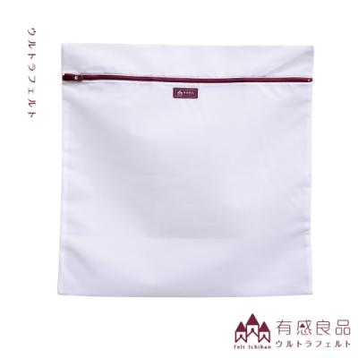 【有感良品】角型洗衣袋-60×60CM 極細款