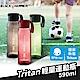 義大利 BLACK HAMMER Tritan環保運動瓶590ML-顏色可選 product thumbnail 1
