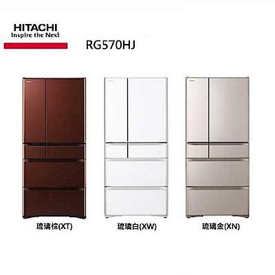 HITACHI日立 561L 1級變頻6門電冰箱 RG570HJ
