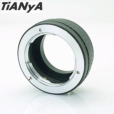 Tianya Minolta美能達MD/MC/SR轉成Sony索尼E鏡頭轉接環(銅 鋁)