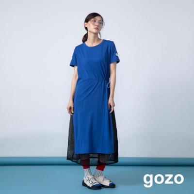 gozo 小魚針織標內搭背心網紗裙(淺灰)