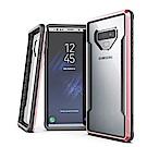 DEFENSE 刀鋒極盾II Samsung Note 9 耐撞擊防摔手機殼(玫瑰金)