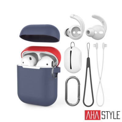 AHAStyle AirPods 八合一組合包