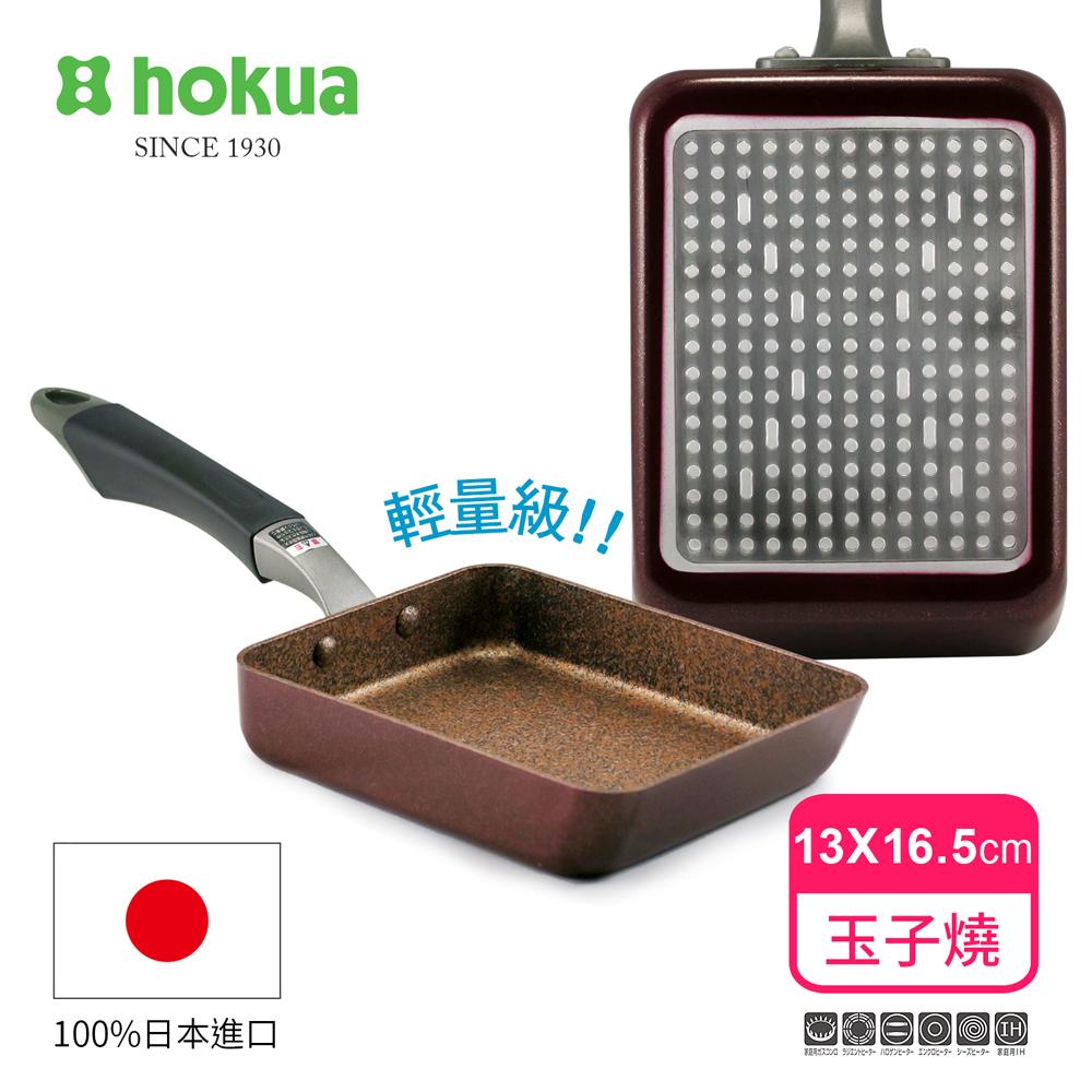 【日本北陸hokua】超耐磨輕量花崗岩不沾玉子燒13x16.5cm可用金屬鍋鏟烹飪