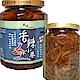 澎湖尚浩 香辣小卷醬(450g/瓶) product thumbnail 1