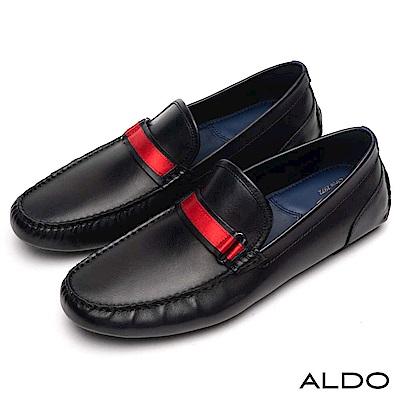 ALDO 原色真皮鞋面抓皺金屬環釦帶樂福男鞋~海軍深藍