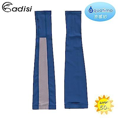 ADISI Aquatimo 吸濕涼爽抗UV袖套(直筒款)AS19012 / 深藍