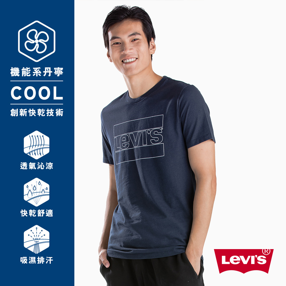 Levis 男款 短袖T恤 CoolMax 排汗機能 反光線條Logo