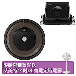 iRobot Roomba 890掃地機+iRobot Braava 380t擦地機
