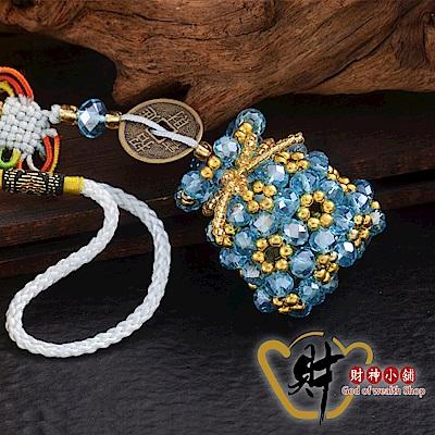 財神小舖 富貴有錢袋吊飾-藍色 (含開光) DSL-8255-6